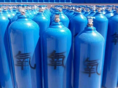High Pressure Seamless Steel Gas Cylinder serve for Oxygen Nitrogen Helium Argon
